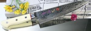 SKC-4 Gyuto 180 mm
